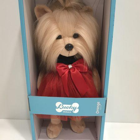 Lucky-Doggy-Fiesta-maison-et-cadeaux-scaled.jpg